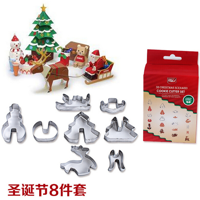 cookie mold 8 pcs set 3D metal christmas stainless steel cookie cutter