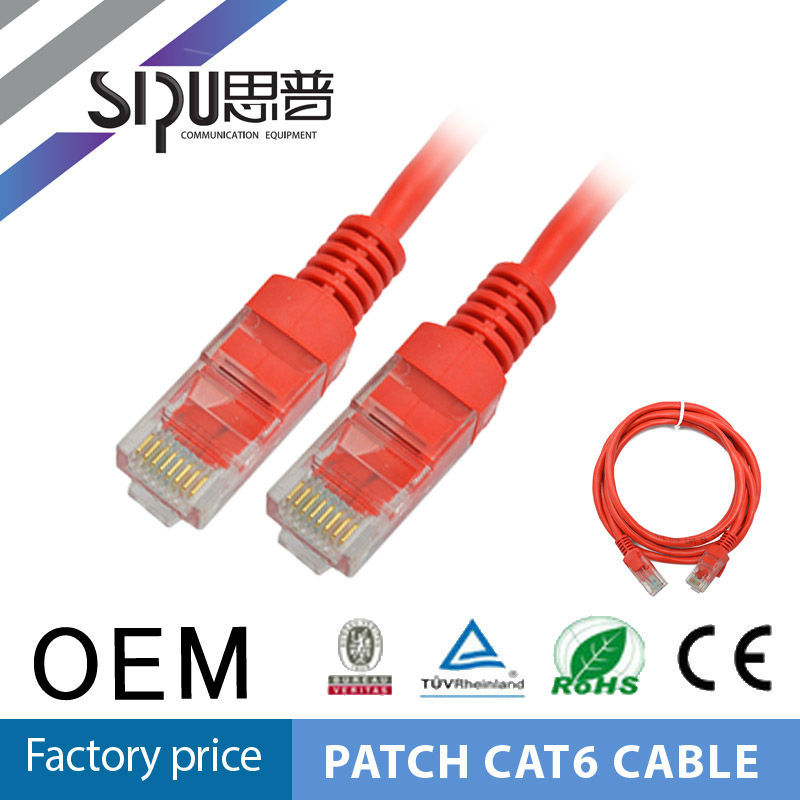 SIPU Factory Cheap Price CAT5e  Patch Cord CCA PVC Jacket