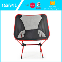 high quality modern leisure foldable beach folding rocking camp chair