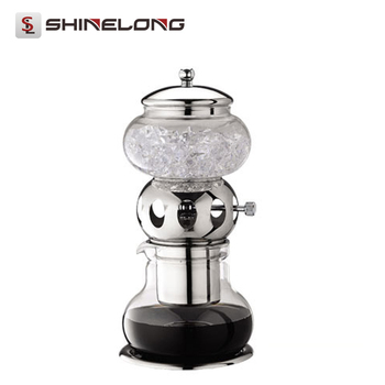 B071 Japanese Stainless Steel Ice Drip Coffee Pot