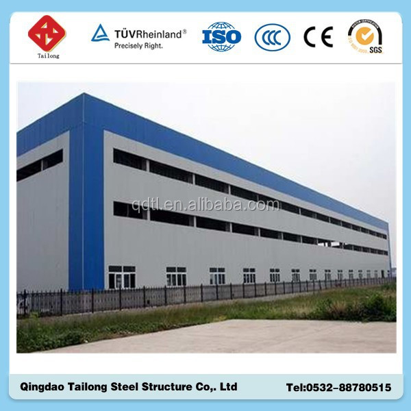 prefabricated high quality low cost of warehouse construction