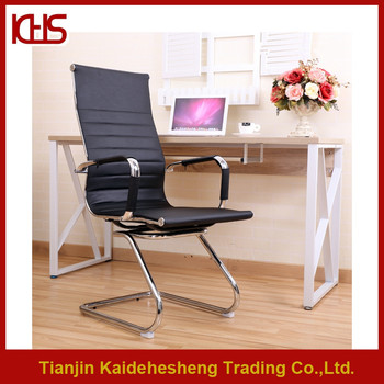 Modern High Back Office Chair Without Wheels