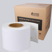 "RC Roll Photo Paper 4R / 4"" (10.2cm*100m) 260gsm Glossy"