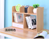 /product-detail/small-bookcase-used-on-the-desk-60707559155.html