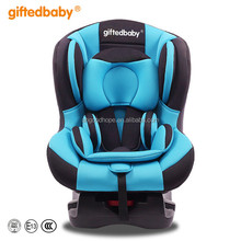 Group0/1 bride baby seat with nice price