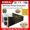 2016 fruit and vegetable heat pump drying machine / food dehydrator