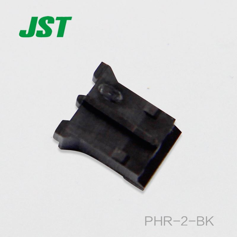 JST PH/2.0mm PHR-2-B connector to board molded plastic shell K genuine original spot