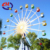 Manufacturers Hot Sale Used Kids Mini Ferris Wheel For Sale