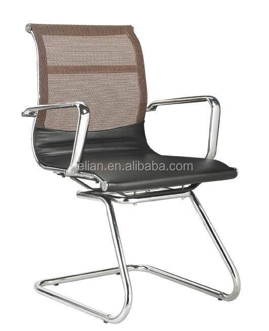 Swinging Chair Office Chair Armrest Godrej Furniture Price List ...