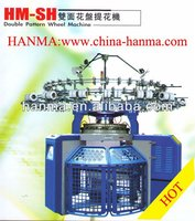 Pattern Wheel Double Jacquard Brother Knitting Machines For Sale
