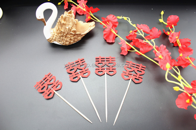 Chinese Double Happiness Cupcake Topper Wedding Party Decoration Wholesale