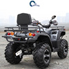 300cc Displacement and ECE Certification atv
