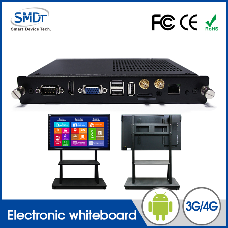 iq board interactive whiteboard iq board interactive whiteboard suppliers and at alibabacom - Electronic Whiteboard