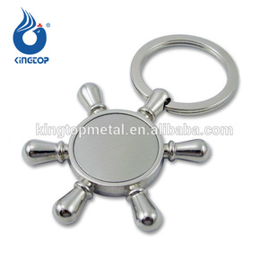 Metal Blank Rudder Keychain for souvenir