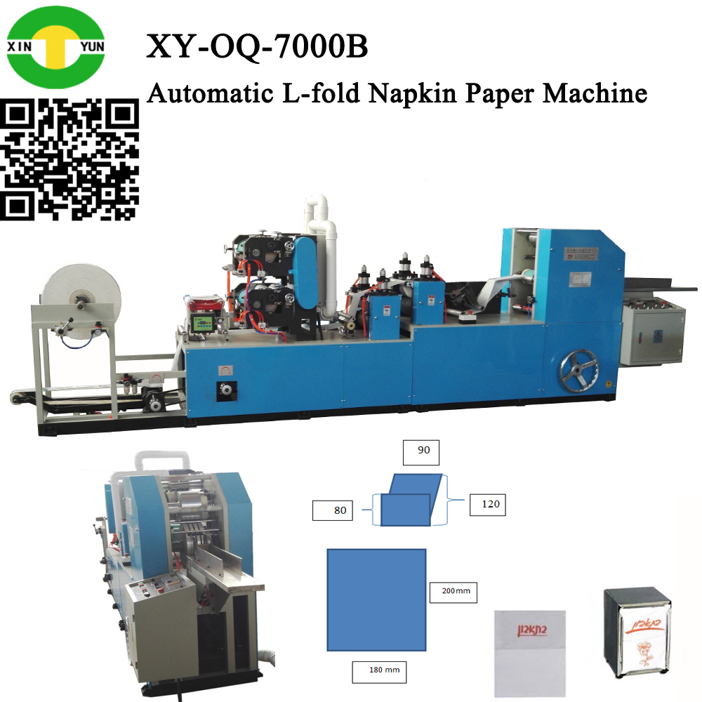 Full Automatic Lower Fold Dispenser Napkin Machine Paper Making Machinery