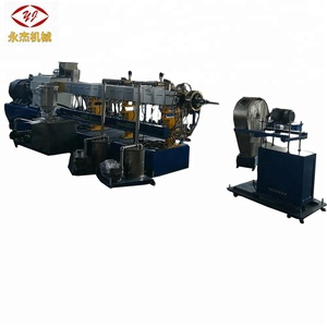 Promotion kneading twin screw extruder brabender Granulator