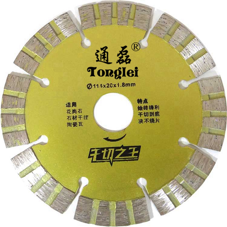 114mm Segmented blade with protection teeth ,diamond saw blade for Synthetic quartz