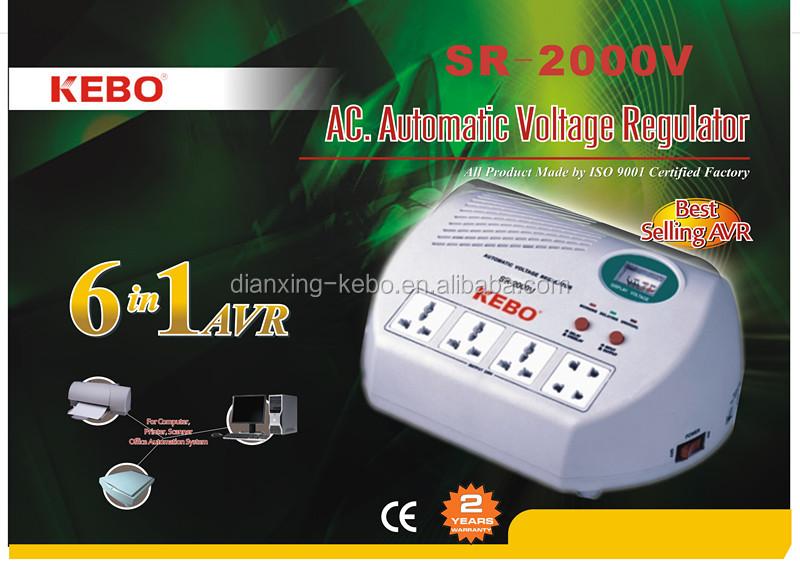 Power Stabilizer Specifications Buy Power Stabilizer