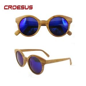 53b76a2858 Big Cheap Sunglasses-Big Cheap Sunglasses Manufacturers