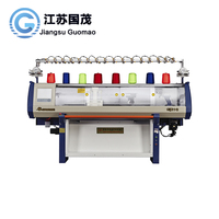 New flat knitting style and yes computerized sweater knitting machine price