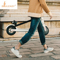 2017 New Product 30km long life mini self balancing 2 wheel folding electric scooter for adult