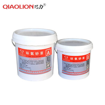 Good Quality Epoxy Mortar Price Epoxy Resin Mortar - Buy Epoxy Mortar,Good  Quality Epoxy Mortar,Price Epoxy Resin Mortar Product on Alibaba com