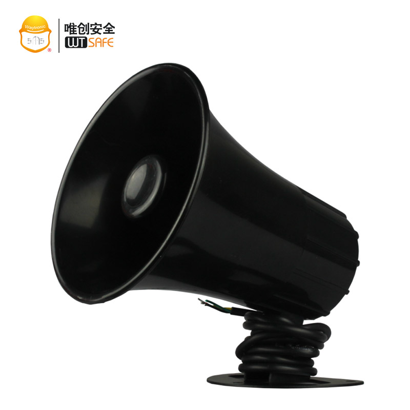 12V Long distance electronic 115db alarm siren horn speaker