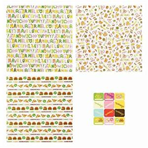 hamburgers bento box food sandwich wrapping papers