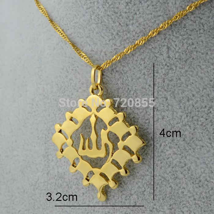 Cadenas De Oro Italiano 14k: Compra Allah Símbolos Online Al Por Mayor De China
