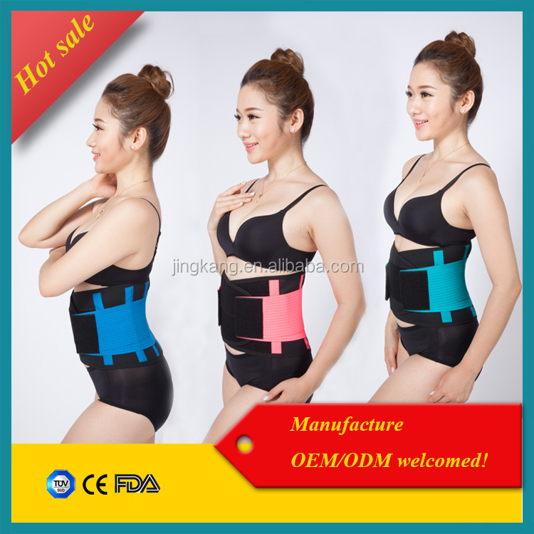 body shaping Waist band Waist trimmer belt for fashion young girls