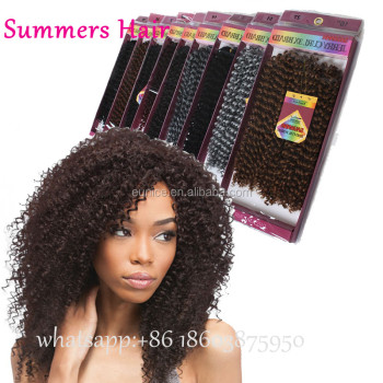 Freetress Deep Twist Tree Braids Loose Wave Crochet Braids Havana