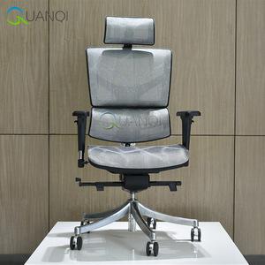 foshan italian furniture home goods adjustable lounge office chair design