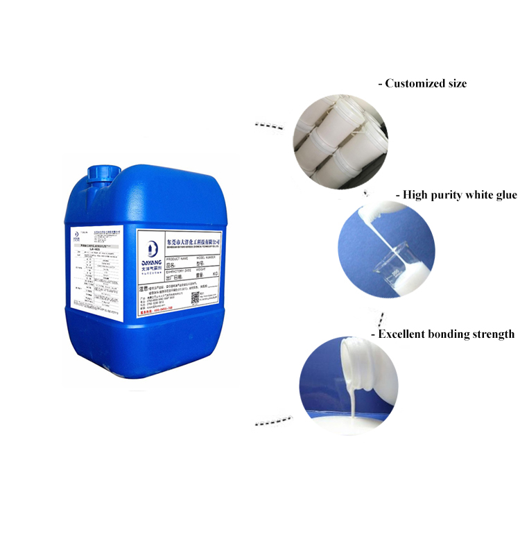 High Strength PVAc Wood Working Adhesive Glue For MDF
