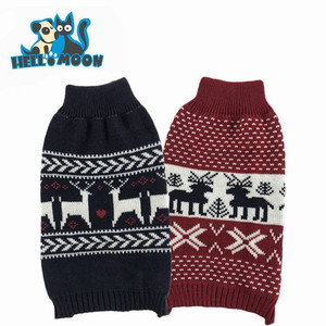 Best Quality Snowflake Design Free Knitting Dog Sweater Patterns