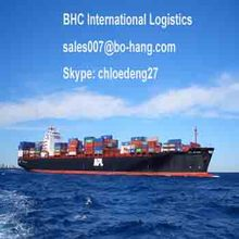 transportation and logistics ship from China to Gibraltar by sea - Skype:chloedeng27
