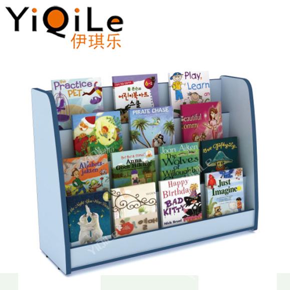 Kids Bookshelf Used Daycare Furniture