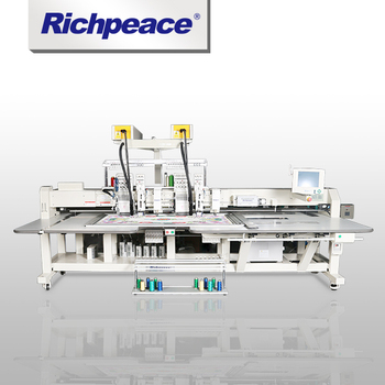 Richpeace Computerized Multi-function Embroidery Machine