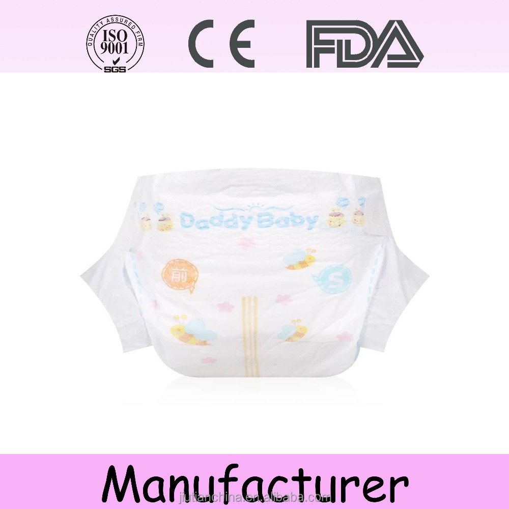 Good absorbtion competitive price b grade bales china supplier disposable baby pampering diapers