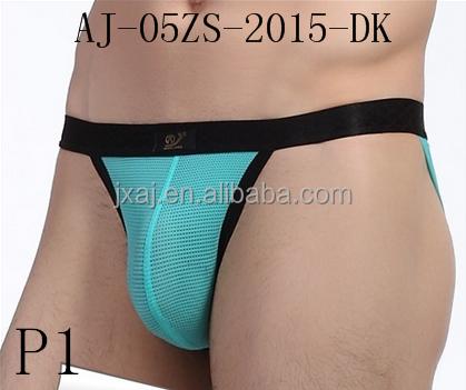 b6589a5d9 سيور الرجال الملابس الداخلية الضيقة مثير ملابس داخلية مثيرة القذرة ...