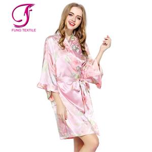 f1ada614ce Silk Pajamas