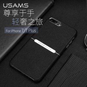 For Apple iPhone compatible use,ultra thin case for iphone 7 plus soft leather back cover