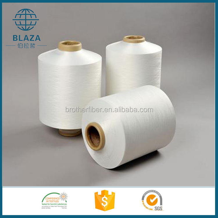 High grade hot selling hand knitting yarn price DTY 150/48