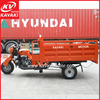 Good Popular 200CC Lifan Engine Double Cooling System Motor Cargo Tricycle Trike With Boosting Rear Axle