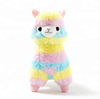 /product-detail/1pcs-35cm-50cm-rainbow-alpaca-plush-sheep-toy-japanese-soft-plush-sheep-baby-toy-plush-stuffed-animals-alpaca-gifts-60782586215.html