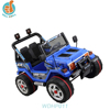 WDHP011 New 2018 Kids Range Rover Sport Style 12v Electric Battery Ride On Jeep For Kids To Drive