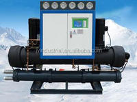 New design reverse cycle water chiller SHANGHAI FACTORY