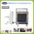 X Ray Baggage Scanner / Cargo Inspection X-ray Machine / X-ray Luggage Scanner For Airport Checking