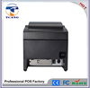 2017 cheap pos 76mm thermal printer with USB port and OEM