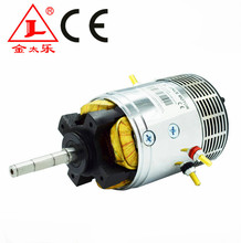 High Torque direct drive electric motor 24V 1.2KW