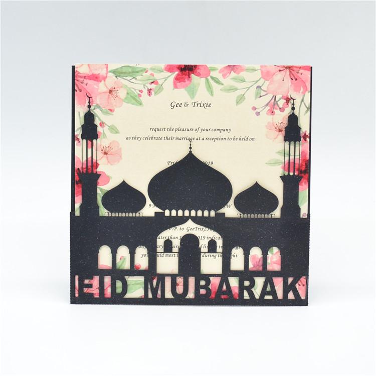 2019 eid decoration laser cut customized eid mubarak card